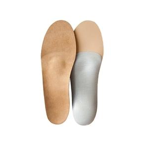 8e3e0555dd9 Indlægssåler | Indlæg og såler til sko | Køb online her